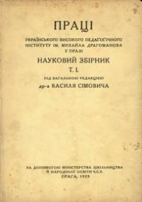 book-6124