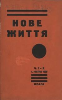 book-6125