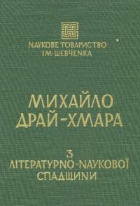 book-6132