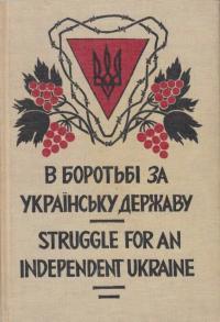 book-6136