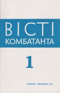 book-6137