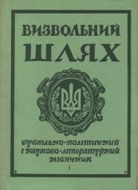 book-6138