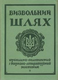book-6139