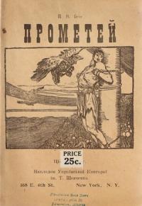 book-614
