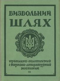 book-6140