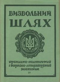 book-6141