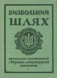 book-6142