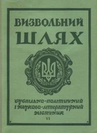 book-6143
