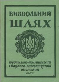 book-6144