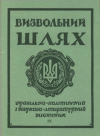 book-6146