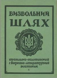 book-6147