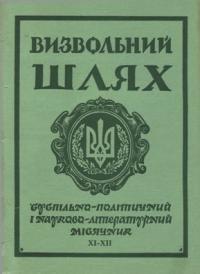 book-6148