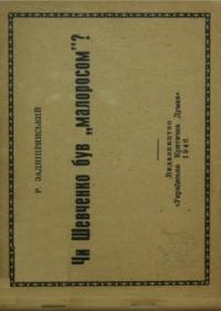 book-6158