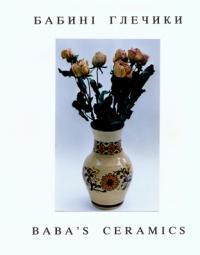 book-6159