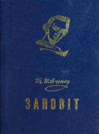book-6161