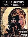 book-6165