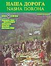 book-6167