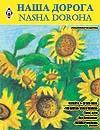 book-6168