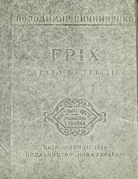 book-619