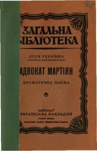 book-620