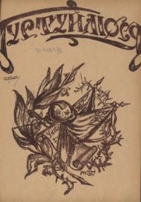book-6201