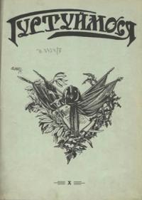 book-6203