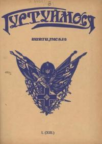 book-6205