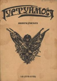book-6206