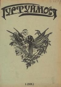 book-6207