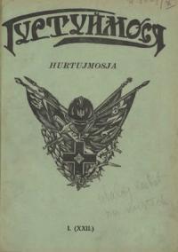 book-6209