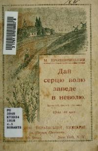 book-621