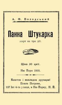 book-622