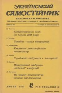 book-6221
