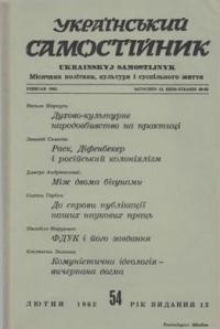 book-6222