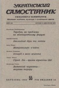 book-6223
