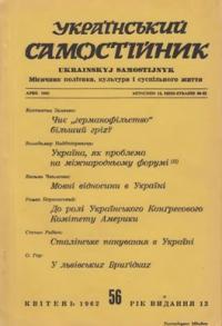 book-6224