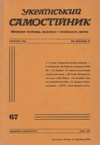 book-6225