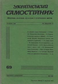 book-6226