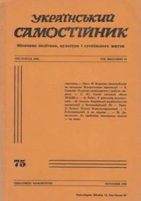 book-6227