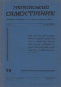 book-6228