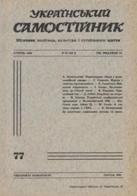 book-6229