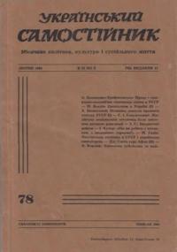 book-6230