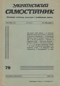 book-6231