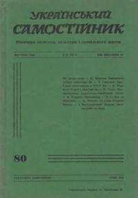 book-6232