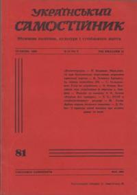 book-6233
