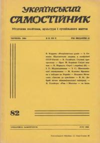 book-6234