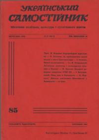 book-6236