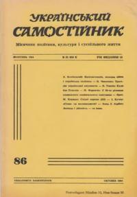 book-6237