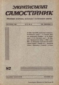 book-6238