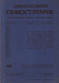 book-6239